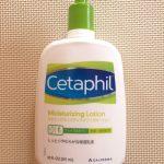 Costco(コストコ)で買ったもの!「Cetaphil(セタフィル)」が赤ちゃんのスキンケアにもおすすめ♪