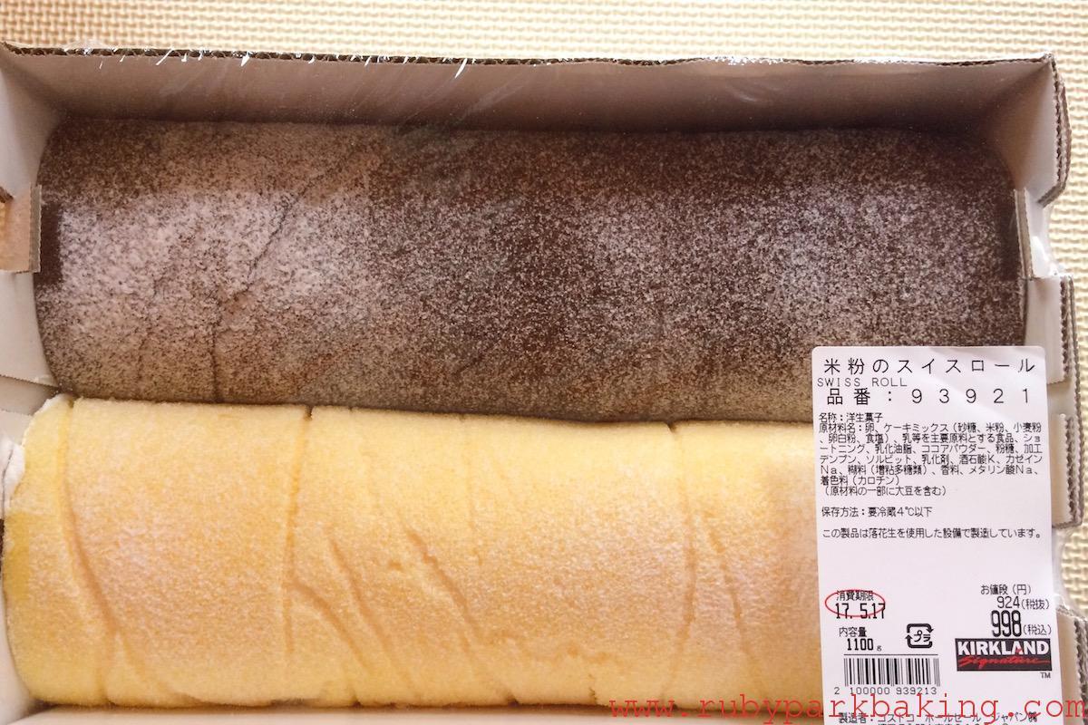 Costco(コストコ)で買ったもの!ふわふわ米粉のスイスロールがお買い得♡