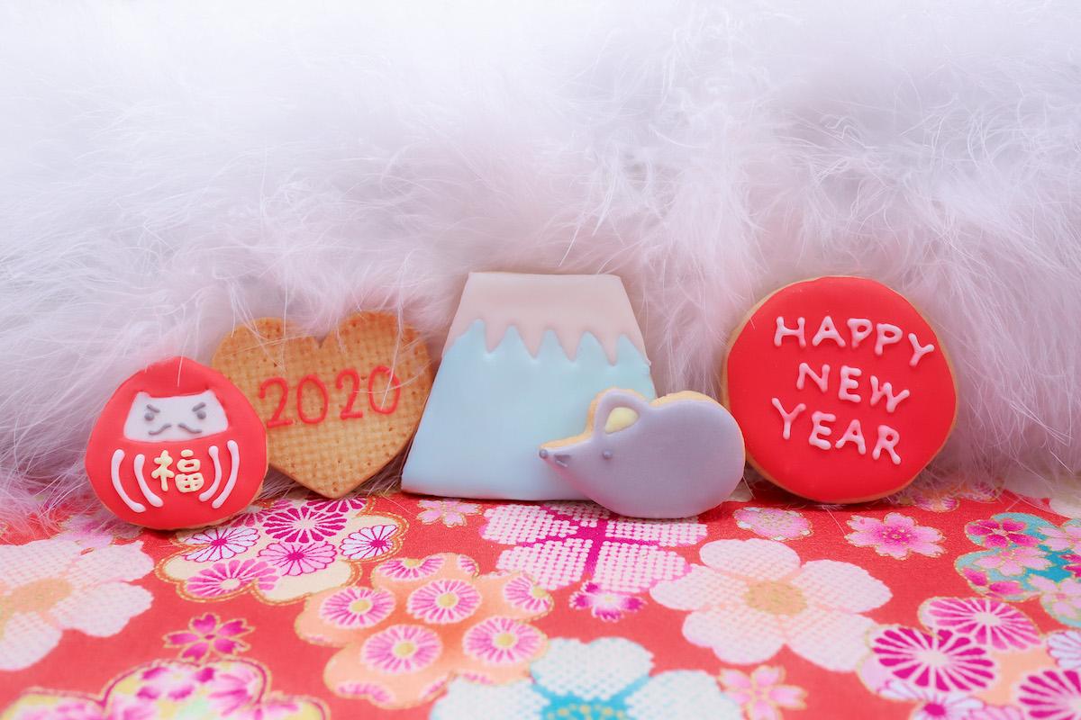 【2020年】明けましておめでとうございます!今年の抱負とかいろいろ【新年】