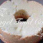 【低脂質スイーツ】材料4つ!ふわふわエンゼルフードケーキのレシピ【ダイエット中にも】