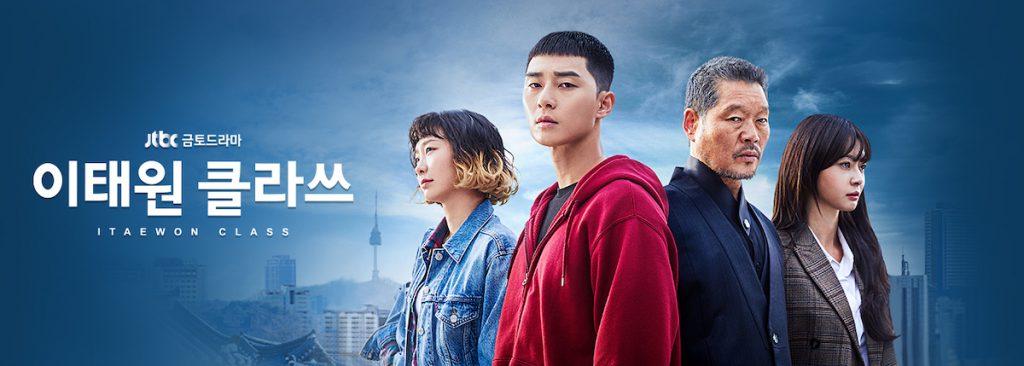 【2020年最新】日韓夫婦が選ぶ!おすすめの韓国ドラマまとめ【実際に観てハマったものだけ】