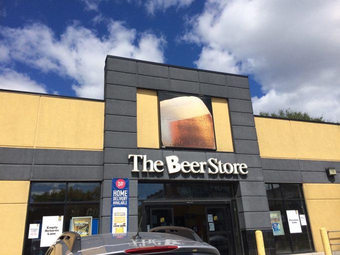 【オンタリオ州】お酒の空き缶・空きビンは換金できる!デポジットの返却方法を解説します【Beer Store】